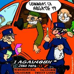 Ouanaigaine 07