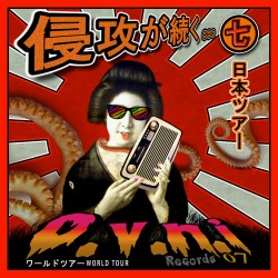 OVNI Records 07 (CD)