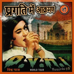 World Tour India  - OVNI 09 (CD Album)