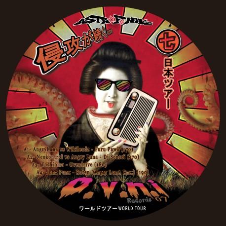 OVNIREC 07 & 08 (Vinyl Obrázek)