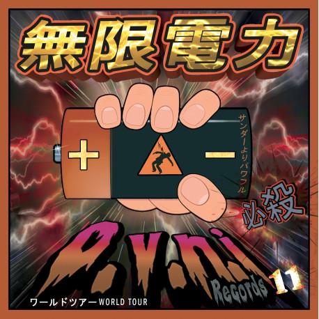 OVNI 11 無限電力 - Mugen Denryoku (Digital EP)